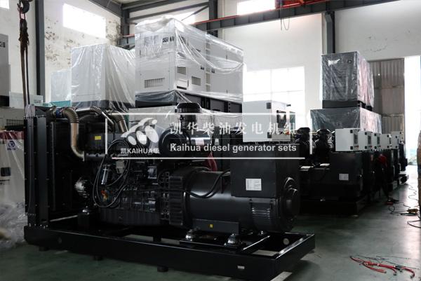 出口安哥拉的7台上柴发电机组成功出厂 发货现场 第2张