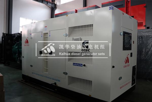 台州广场400KW康明斯发电机组成功出厂 发货现场 第1张