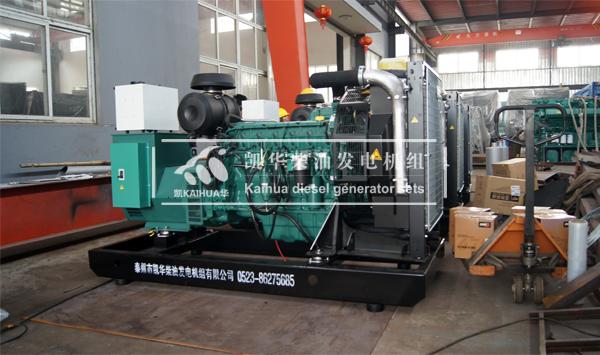 出口新加坡的三台200KW沃尔沃发电机组成功出厂 发货现场 第2张