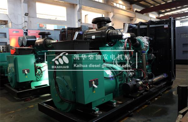 西安电力两台500KW康明斯发电机组成功出厂 发货现场 第1张