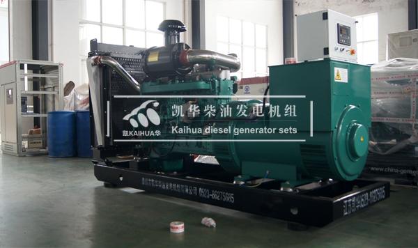 贵州交通400KW玉柴发电机组成功出厂 发货现场 第1张