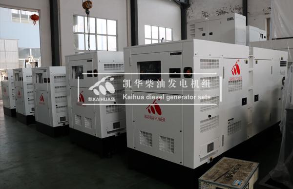 出口印尼的5台静音发电机组成功出厂 发货现场 第1张