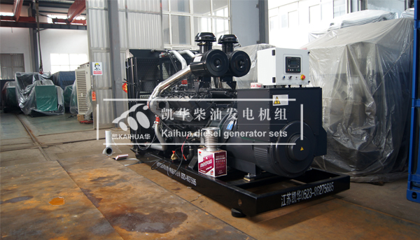沈阳交通500KW上柴发电机组成功出厂 发货现场 第1张