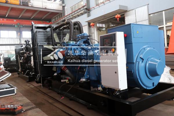 陕西矿业1000KW奔驰发电机组成功出厂 发货现场 第2张