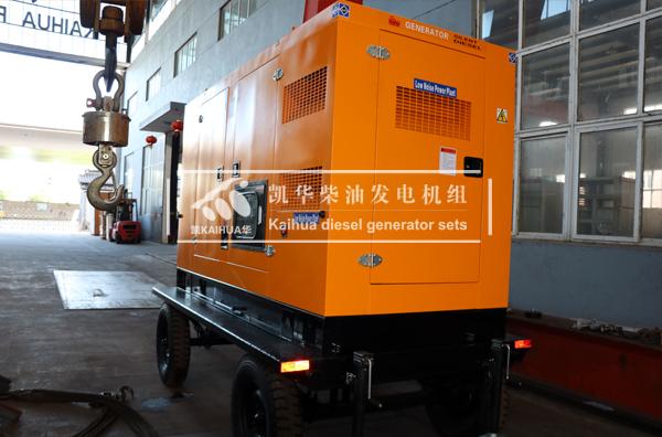 郑州路政300KW移动式发电机组成功出厂 发货现场 第2张