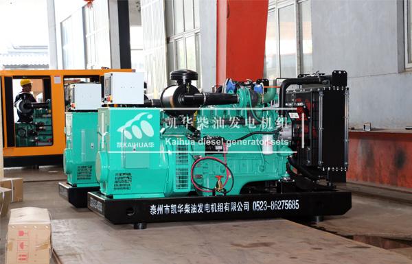 河南工业两台100KW康明斯发电机组成功出厂 发货现场 第1张