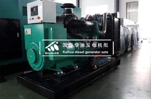 南阳电子300KW康明斯发电机组成功出厂 发货现场 第2张