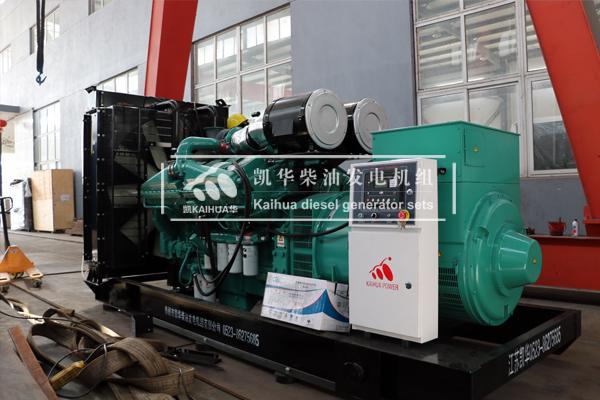 天津化工1000KW康明斯发电机组成功出厂 发货现场 第1张