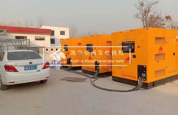 北京研究院3台静音发电机组成功交付