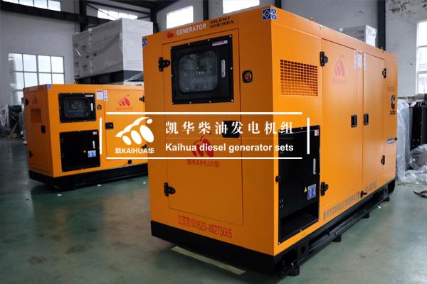 出口缅甸的两台静音发电机组成功出厂 发货现场 第1张