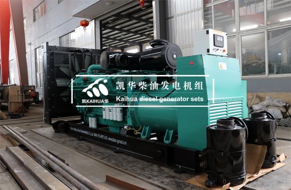 出口新加坡的1000KW康明斯发电机组成功出厂 发货现场 第1张