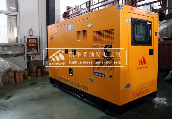 上海水利200KW静音发电机组成功出厂 发货现场 第1张