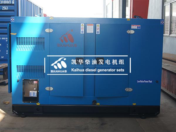 上海65KW静音柴油发电机组成功出厂 发货现场 第1张