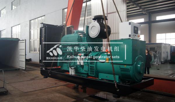 出口安哥拉的500KW康明斯发电机组成功出厂 发货现场 第1张