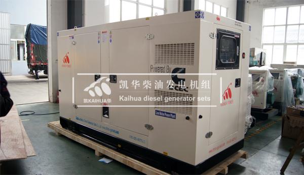 出口马来西亚的200KW静音发电机组成功出厂