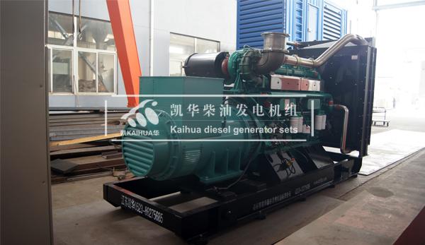 台州市政800KW玉柴发电机组成功出厂 发货现场 第2张
