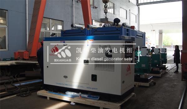 出口菲律宾的四台50KW康明斯发电机组成功出厂 发货现场 第2张