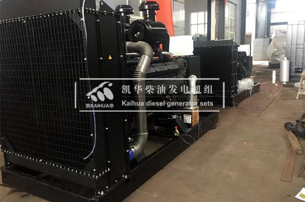 贵州农业两台上柴发电机组成功出厂 发货现场 第2张