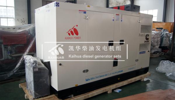 出口马来西亚的200KW静音发电机组成功出厂 发货现场 第2张