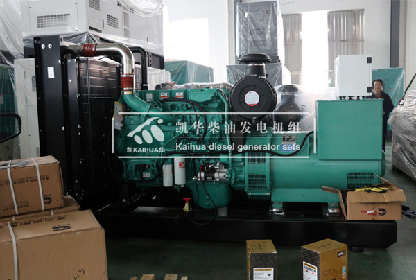 西安建设400KW康明斯发电机组成功出厂 发货现场 第2张