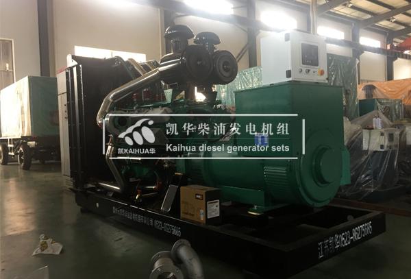 西安电子500KW柴油发电机组成功出厂 发货现场 第1张