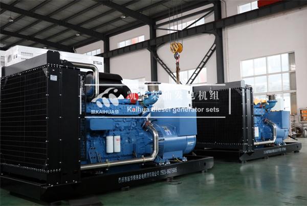 吉林物流园两台500KW玉柴发电机组成功出厂 发货现场 第2张