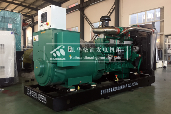 西安体育馆400KW玉柴发电机组成功出厂 发货现场 第1张