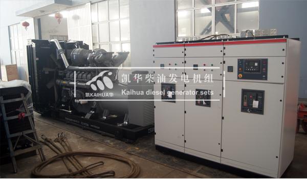海南数据中心1500KW珀金斯发电机组成功出厂
