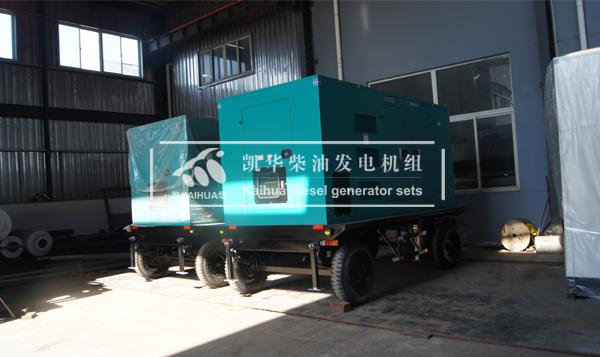 安徽路桥两台400KW移动发电机组成功出厂 发货现场
