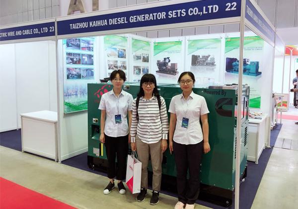 凯华成功参展2018越南国际电力设备与技术展 公司新闻 第4张