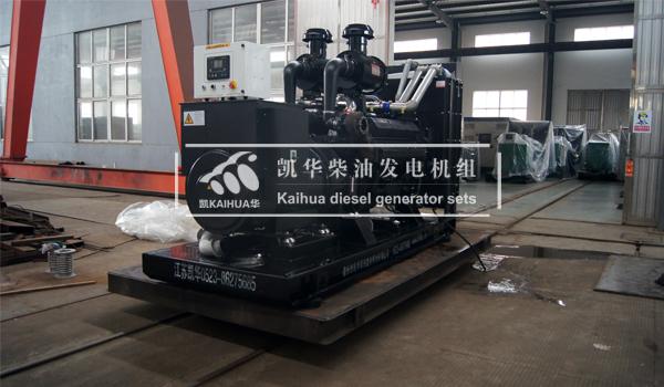 西安矿场500KW上柴发电机组成功出厂 发货现场 第1张