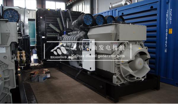 出口印尼的两台2000KW珀金斯发电机组成功出厂 发货现场 第2张
