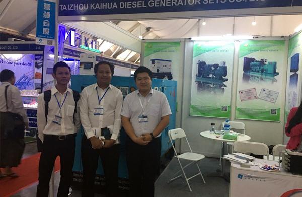 凯华成功参展2018年缅甸电力能源展览会 公司新闻 第2张