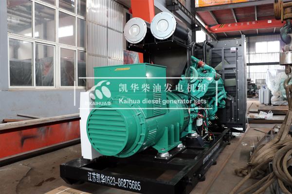 青海开发1100KW康明斯发电机组成功出厂 发货现场 第2张