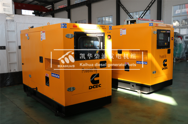 宜昌水利两台50KW静音发电机组成功出厂 发货现场 第2张