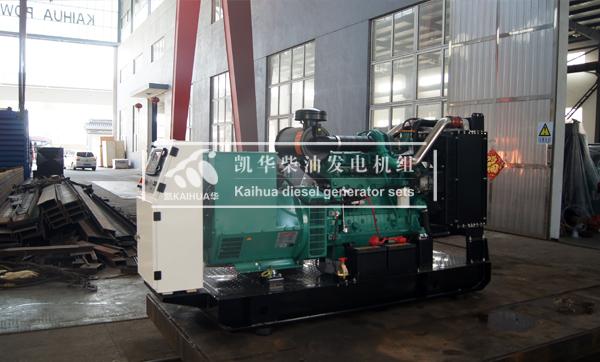 福建消防300KW全自动发电机组成功出厂