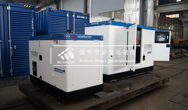 出口新加坡的三台静音发电机组成功出厂 发货现场 第1张