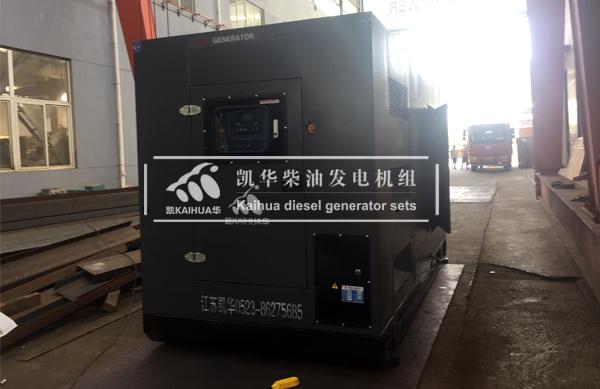 上海人防300KW静音发电机组成功出厂 发货现场 第2张