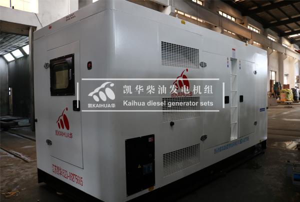 苏州绿化400KW静音发电机组成功出厂 发货现场 第1张