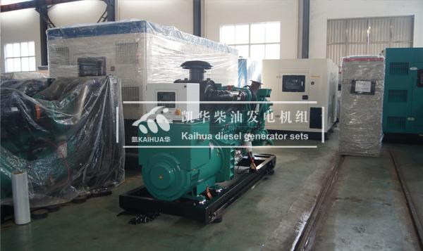 浙江船业300KW船用发电机组成功出厂 发货现场 第2张