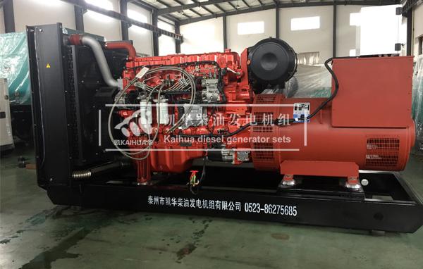 青海工程400KW玉柴发电机组成功出厂 发货现场 第2张