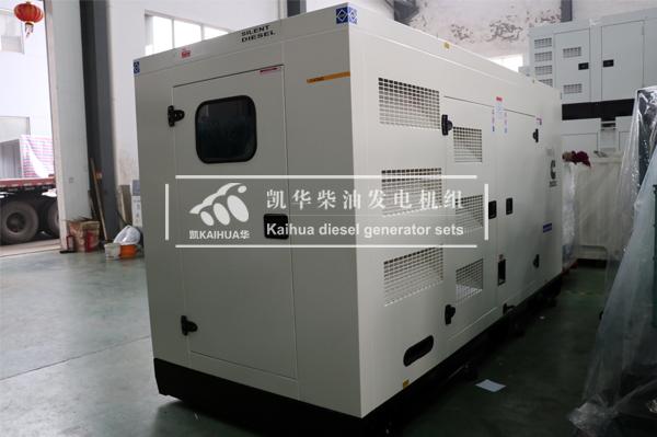 徐州工程300KW静音发电机组成功出厂 发货现场 第2张