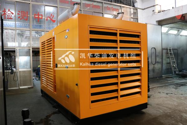 兰州建设600KW上柴柴油发电机组成功出厂 发货现场 第2张