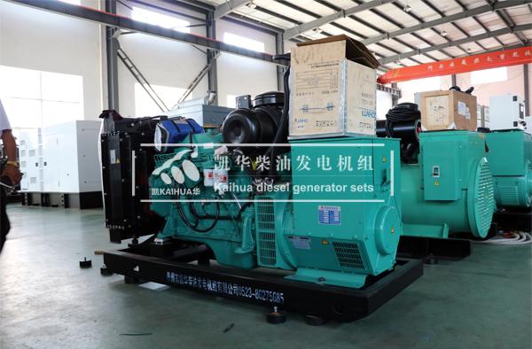 南京电器两台康明斯发电机组成功出厂 发货现场 第2张