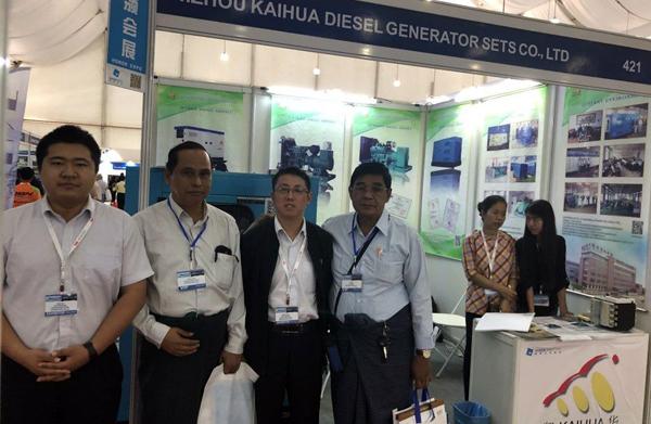 凯华成功参展2018年缅甸电力能源展览会 公司新闻 第3张