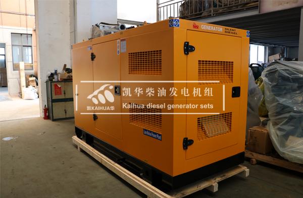 出口安哥拉的100KW静音发电机组成功出厂 发货现场 第1张