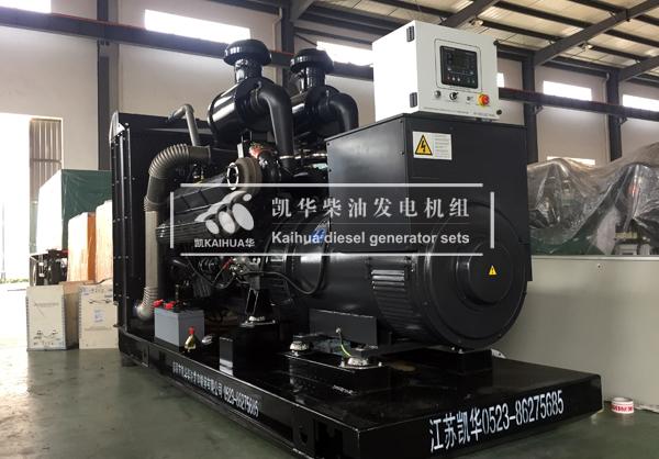 宁波食品500KW上柴发电机组成功出厂 发货现场 第2张