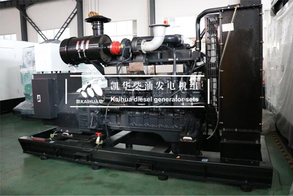 福州房产200KW上柴发电机组成功出厂 发货现场 第2张