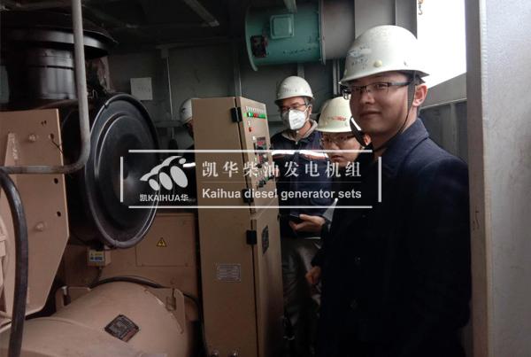 江苏船厂三台船用康明斯发电机组成功交付 国内案例 第1张