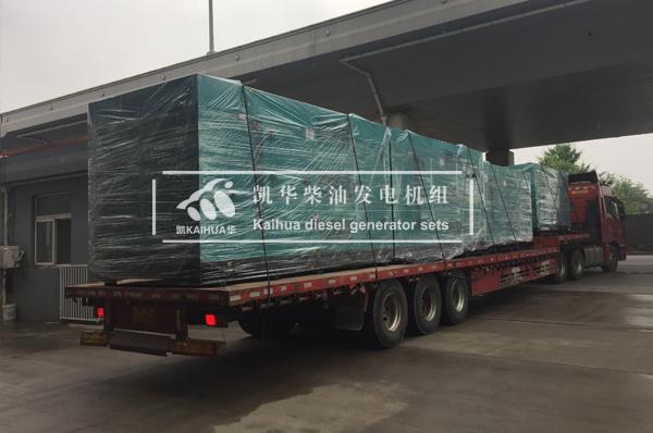 出口越南的四台静音发电机组成功出厂 发货现场 第2张